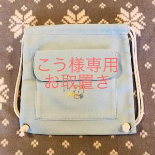 ファミリア(familiar)のファミリア(^^) 巾着袋 バッグ ポケットあり(その他)