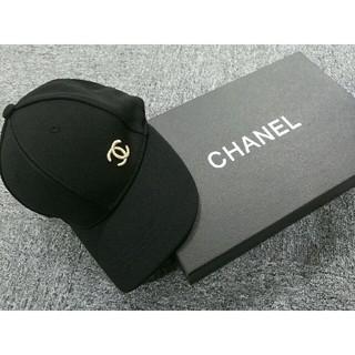 シャネル(CHANEL)のChanelシャネル 野球帽 キャップ (キャップ)