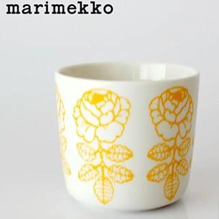マリメッコ(marimekko)の新品■マリメッコ ラテマグ ヴィヒキルース イエロー(グラス/カップ)