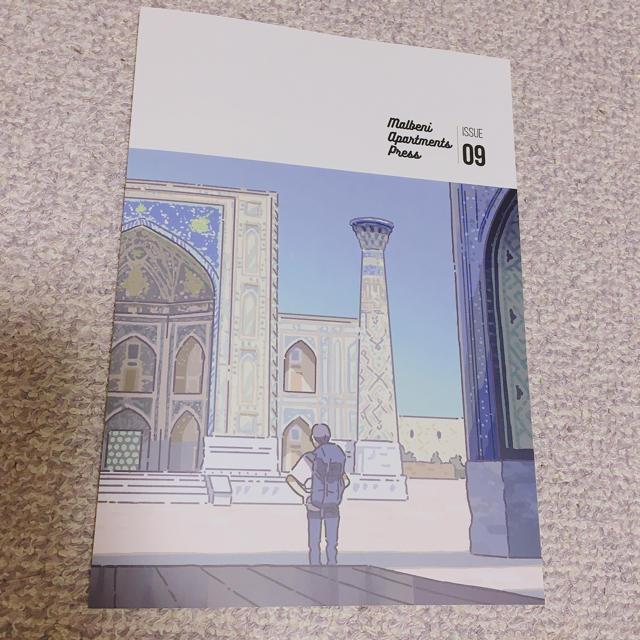 砂漠の果てのブルー 丸紅アパートメンツプレス エンタメ/ホビーの同人誌(一般)の商品写真