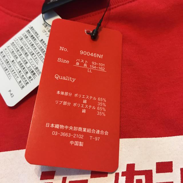 しまむら(シマムラ)のももいろクローバーZ  Tシャツ 他 エンタメ/ホビーのタレントグッズ(アイドルグッズ)の商品写真