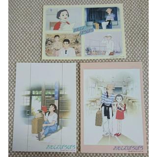 ジブリ - 〖公開記念/1991〗おもひでぽろぽろ3枚組
