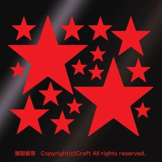 星のステッカー/シール(赤/16個を1シート)屋外耐候 4サイズ(車外アクセサリ)