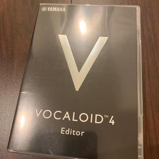 YAMAHA ヤマハ ボーカロイドエディター VOCALOID4 Editor(ソフトウェアプラグイン)