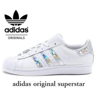 アディダス(adidas)のアディダス superstar ホログラム23センチ(スニーカー)