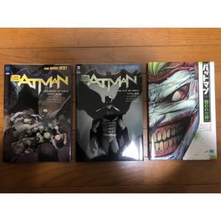 DC - 【アメコミ】THE NEW 52! バットマン3巻セット【DCコミックス】