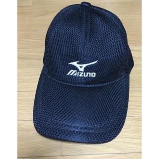 ミズノ(MIZUNO)のミズノ キャップ 黒 テニス 帽子(キャップ)