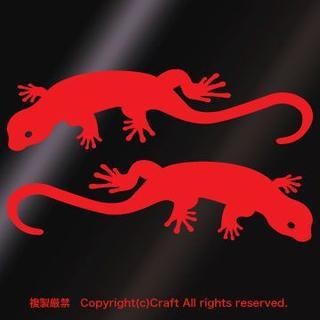 Lizard ヤモリ、トカゲ ステッカー(赤/15cm)左右向きセット(ステッカー)