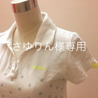 アディダス(adidas)のadidas 半袖シャツ(Tシャツ(半袖/袖なし))