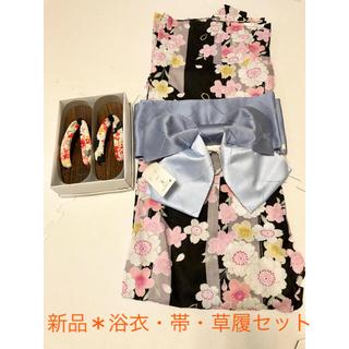 新品 浴衣 3点セット ジュニア 黒(浴衣)