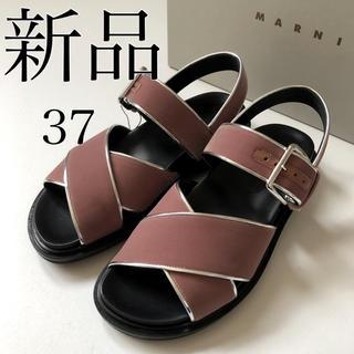 マルニ(Marni)の新 品37 MARNI マルニ フスベッド グレイッシュピンク ベロア サンダル(サンダル)