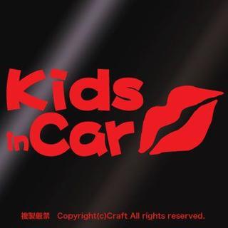 Kids in Car/Lipリップ唇Kissステッカー(B-type/赤(その他)