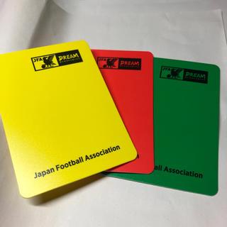 サッカー審判用カード(サッカー)