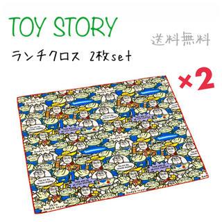 トイストーリー(トイ・ストーリー)の新品 ディズニー トイストーリー ランチクロス 2枚セット 日本製 ぎゅうぎゅう(弁当用品)