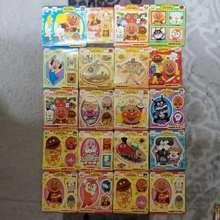 アンパンマン(アンパンマン)の永谷園 アンパンマン おまけシール 21枚(シール)
