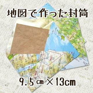 地図で作った封筒(カード/レター/ラッピング)