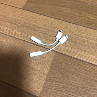 アップル(Apple)のアイフォン 変換 アダプター(変圧器/アダプター)