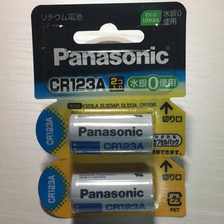 パナソニック(Panasonic)のリチウム電池 CR123A (その他)
