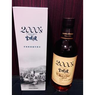 ニッカウイスキー(ニッカウヰスキー)の【古酒・未開封】ニッカ 蒸留所限定 宮城峡 500ml 57% シングルモルト(ウイスキー)
