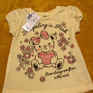 ニシマツヤ(西松屋)のかーちゃんママ様専用(Tシャツ(半袖/袖なし))