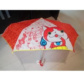 バンダイ(BANDAI)の妖怪ウォッチ 折り畳み傘 53cm ジバニャン オレンジ(傘)