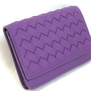 ボッテガヴェネタ(Bottega Veneta)のボッテガヴェネタ カードケース 名刺入れ メンズ 133945 紫系(名刺入れ/定期入れ)