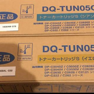 パナソニック(Panasonic)の新品 Panasonic トナーカートリッジ 2色(OA機器)