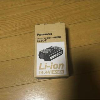 パナソニック(Panasonic)のパナソニック 14.4Vバッテリー 新品(その他)