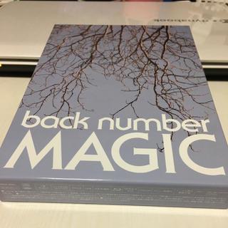 バックナンバー(BACK NUMBER)の「MAGIC」 back number CD+blu-ray(ポップス/ロック(邦楽))
