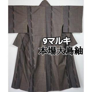 大島紬 9マルキ 純泥染 本場大島紬 縦縞 紫 黒 茶 207(着物)