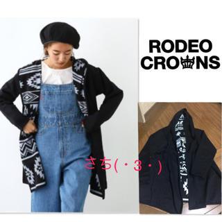 ロデオクラウンズワイドボウル(RODEO CROWNS WIDE BOWL)のRODEO CROWNS♡2way♡カノコ♡リバーシブル♡カーディガン(カーディガン)