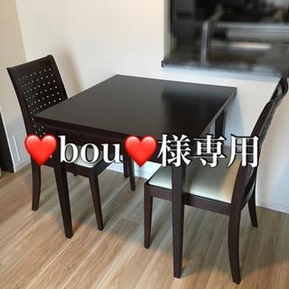 オオツカカグ(大塚家具)の【❤️bou❤️様】大塚家具・ダイニングセット(ダイニングテーブル)