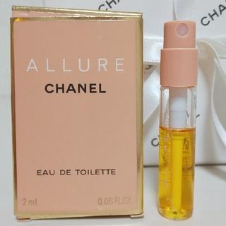 828bc902f0c1 44ページ目 - シャネル 香水の通販 20,000点以上 | CHANELを買うならラクマ