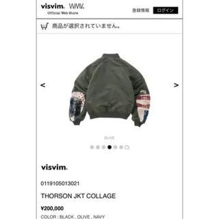 ヴィスヴィム(VISVIM)のVisvim 19ss ma1(Gジャン/デニムジャケット)