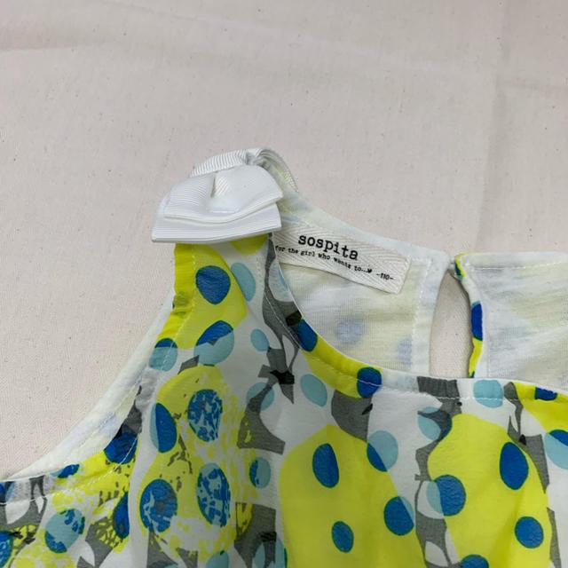 しまむら(シマムラ)の肩リボンチュニック キッズ/ベビー/マタニティのキッズ服 女の子用(90cm~)(ブラウス)の商品写真