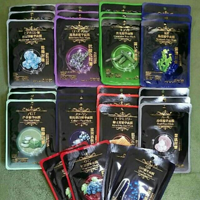 風邪マスク効果,mitomoミトモ美友フェイスパックシートマスク個包装計28枚(1)の通販