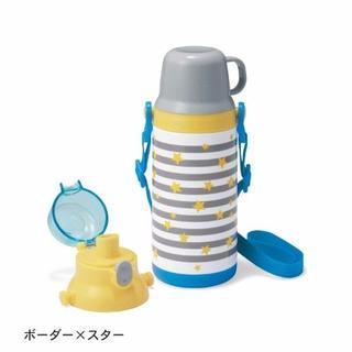 ベルメゾン(ベルメゾン)のコップパーツのみ☆ベルメゾン水筒(水筒)