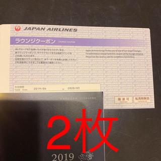 ジャル(ニホンコウクウ)(JAL(日本航空))のJAL ラウンジクーポン 2枚(その他)
