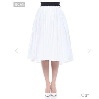 デミルクスビームス(Demi-Luxe BEAMS)の新品未使用 デミルクスビームスDemi-Luxe BEAM 白 コットンスカート(ひざ丈スカート)