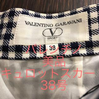 ヴァレンティノガラヴァーニ(valentino garavani)の秋冬物ヴァレンティノ ガラヴァーニ、Mサイズ、キュロット・スカート美品です!(キュロット)