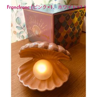 フランフラン(Francfranc)の【新品、未使用】ピンク&ホワイト シェルランプ Francfranc インテリア(テーブルスタンド)