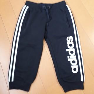アディダス(adidas)の160㎝アディダス クロップドパンツ(パンツ/スパッツ)