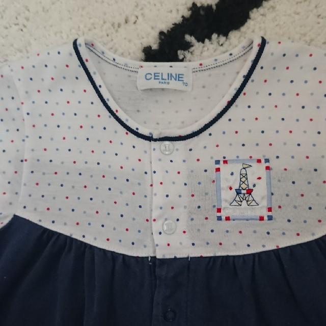celine(セリーヌ)のセリーヌロンパース キッズ/ベビー/マタニティのベビー服(~85cm)(ロンパース)の商品写真