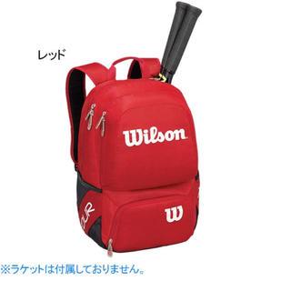 ウィルソン(wilson)のテニスリュック【新品】レッド【値下げ】(バッグ)