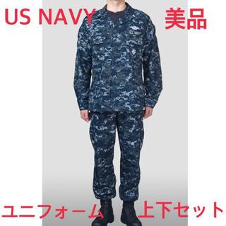 送料無料 美品 USNAVY 旧型 ユニフォーム 上下セット(戦闘服)