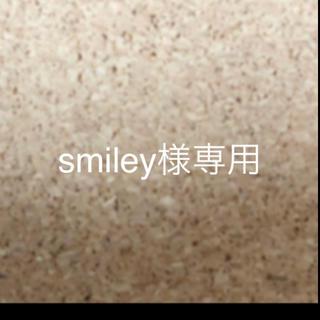 smiley様専用(ドライフラワー)