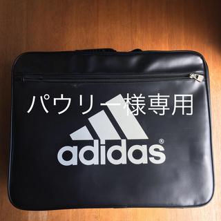 アディダス(adidas)のパウリー様専用 アディダスメディカルバック(その他)