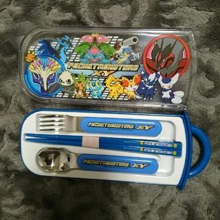 ポケモン(ポケモン)のポケットモンスターXY/食洗機対応スライド式トリオセット(弁当用品)