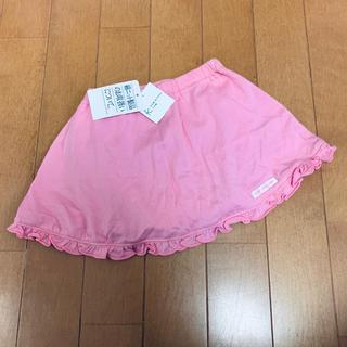 クミキョク(kumikyoku(組曲))の組曲 KUMIKYOKU FAM 80 新品未使用タグ付 ピンク パンツスカート(スカート)