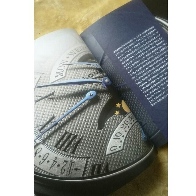 LONGINES - ロンジン 時計 カタログ 2014-2015の通販